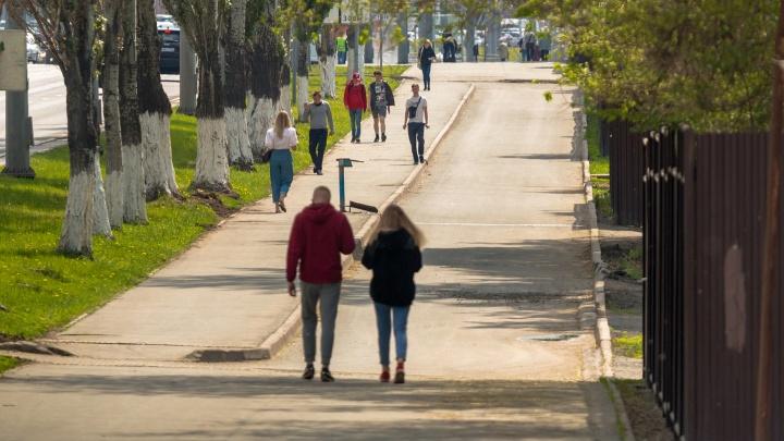 В Самарской области ожидается потепление