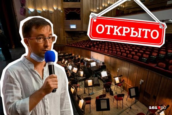 Ростовские театры соскучились по зрителям за время самоизоляции