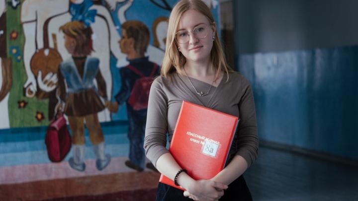 Сбежавшая в Сибирь: молодая учительница бросила Москву ради Искитима — смотрим, как она сейчас живет