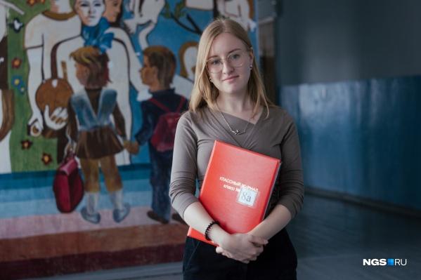 Сейчас Яна ведет уроки русского языка и литературы в пятых, шестых и восьмых классах