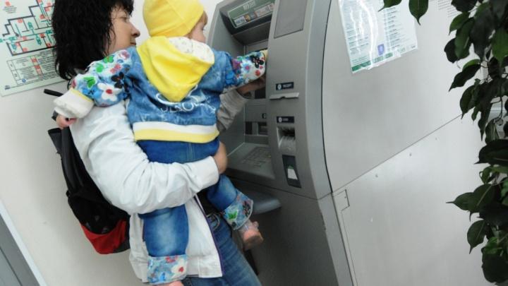 Кредитные каникулы и отсрочки: что еще могут сделать банки, чтобы помочь вам пережить кризис