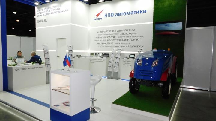 Уральцы презентовали обновленную систему управления, которая может сделать сельхозтехнику беспилотной