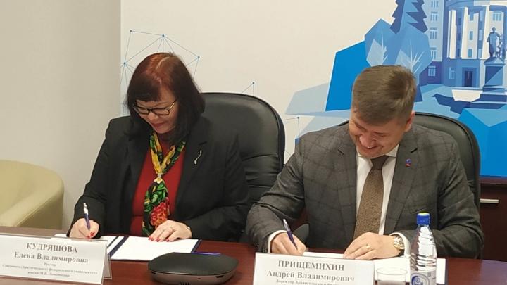 Особый интерес — разработка беспилотников для Арктики: «Ростелеком» стал стратегическим партнером САФУ