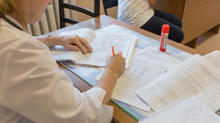 Самарским врачам будут доплачивать за выявление рака на осмотрах
