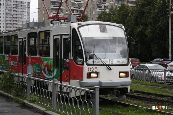 Движение трамваев на Волгоградской закроют из-за ремонта труб