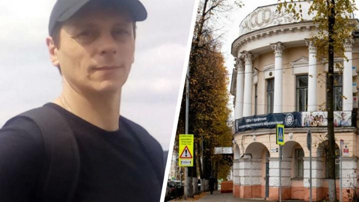 Убийство детей в Рыбинске и ковид в вузе: что случилось в Ярославской области за сутки. Коротко