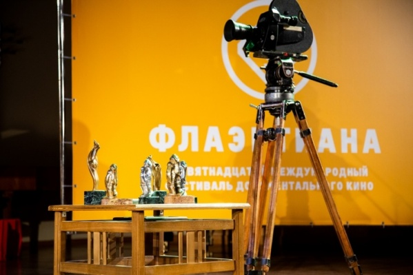 В этом году победителей ждет традиционный приз — скульптура в образе главного персонажа фильма Роберта Флаэрти «Нанук с Севера» (0+) 1922 года