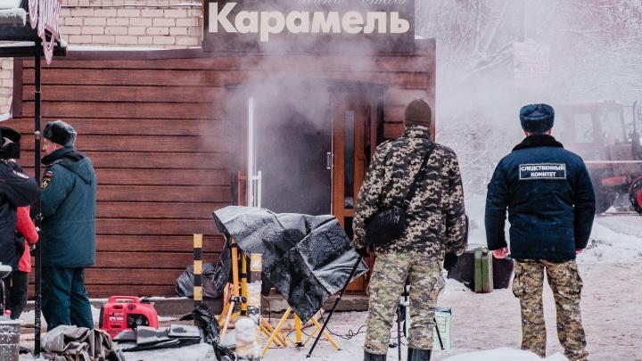 В Перми возбудили четвертое уголовное дело после гибели пяти человек в отеле «Карамель». Фигурантом стал главный инженер УК