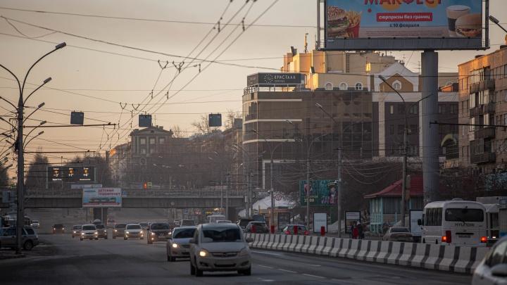 Утренний Новосибирск после запрета: 15 фотографий оживленного города (просили же остаться дома!)