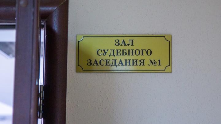 Житель Башкирии за убийство жены отделался штрафом в 10 тысяч рублей