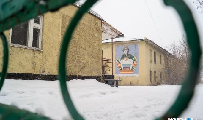 Территорию военной части на улице 8 Марта решено не отдавать под дома для обманутых дольщиков