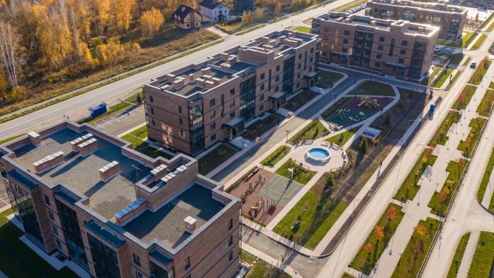 Безопасная зона: в Новосибирске есть место, где можно жить и не бояться