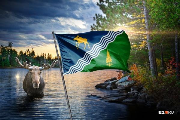 Флаги уральских городов, на первый взгляд, вызывают недоумение. Но потом выясняется, что всё логично