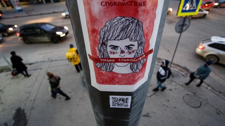 «Все непонятное вызывает агрессию»: в Челябинске уничтожили фем-выставку 18+