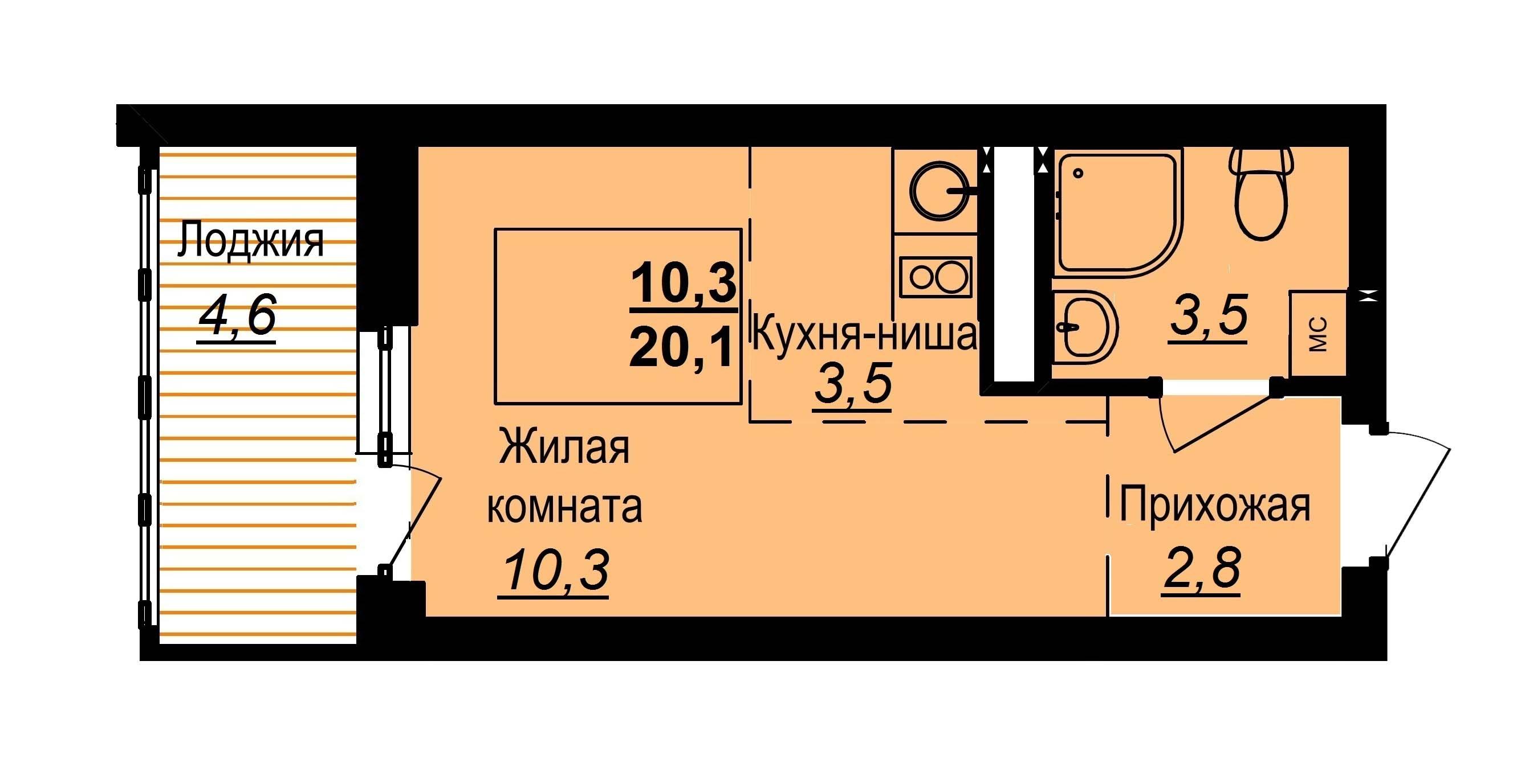 Студия площадью 20 кв. м, цена— от 1,7 млн рублей