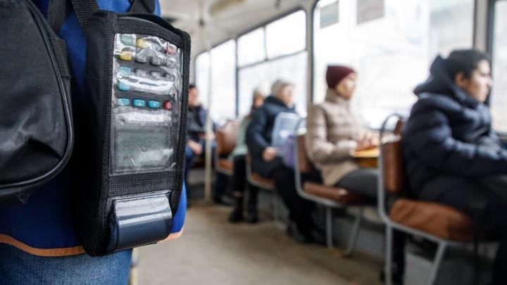 Копейка рубль бережет: как школьникам Волгограда вернуть деньги за проездной билет?