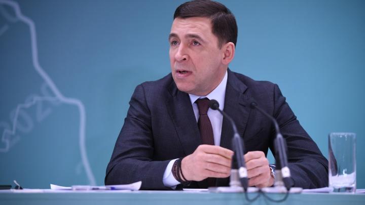 Штрафуют ли за выход из дома и что делать, если пришла повестка: губернатор ответил на вопросы свердловчан