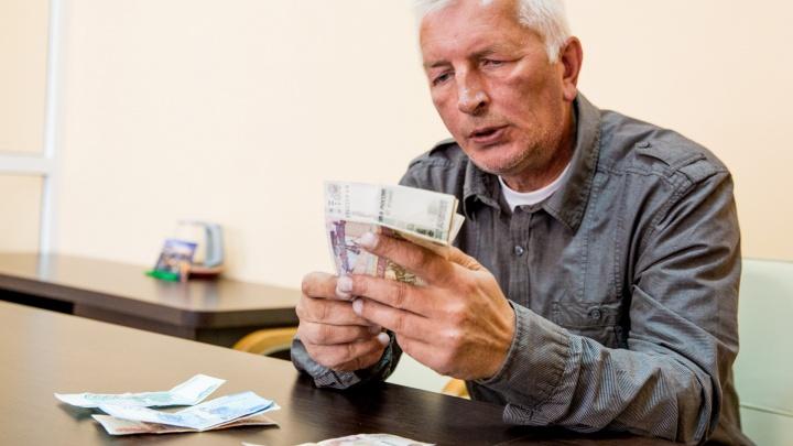 Как получить повышенное пособие по безработице в Ярославской области: три важных вопроса