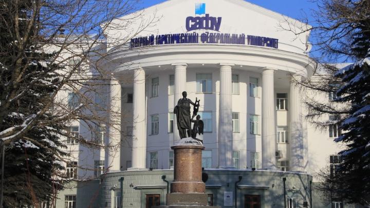 В САФУ до конца учебного года откроется военная кафедра