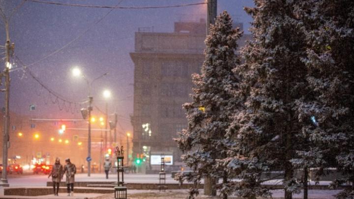 По области до -20 градусов: синоптики дали прогноз на ближайшие три дня