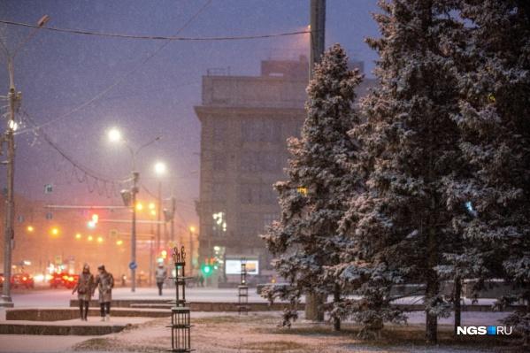 В Новосибирске продолжит идти небольшой снег