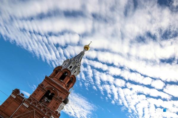 Облака было видно со всех точек города. Эффектнее всего они смотрелись в центре