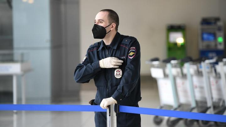 Магнитогорца наказали за фейк о коронавирусе в соцсети