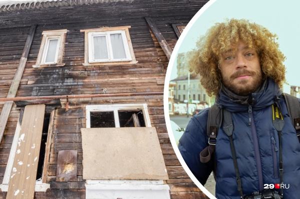 Когда пять лет не бывал в городе, а там мало что изменилось — примерно такие впечатления у известного блогера от Архангельска<br>