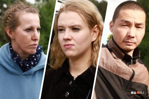 Ксения Собчак показала первые кадры фильма об издевательствах над детьми в Среднеуральском монастыре