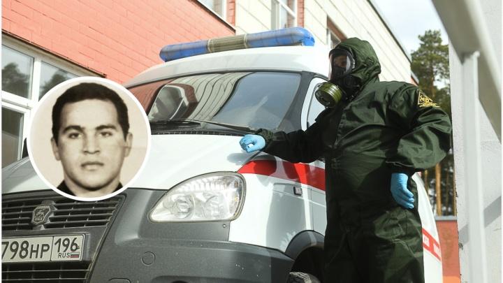 Тело красноуфимца, у которого посмертно обнаружили коронавирус, отправили на родину в Азербайджан