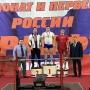 Зауральские спортсмены завоевали медали на первенствах России по жиму лежа