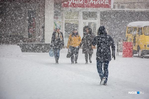 В Гидрометцентре рассказали о погоде на ближайшие дни