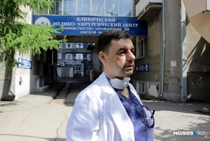 Вадим Бережной, главврач КМХЦ