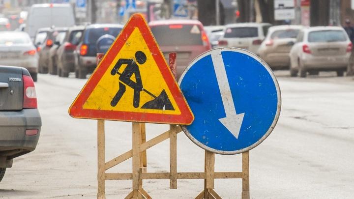 В Перми на Комсомольском проспекте ограничат движение машин и пешеходов