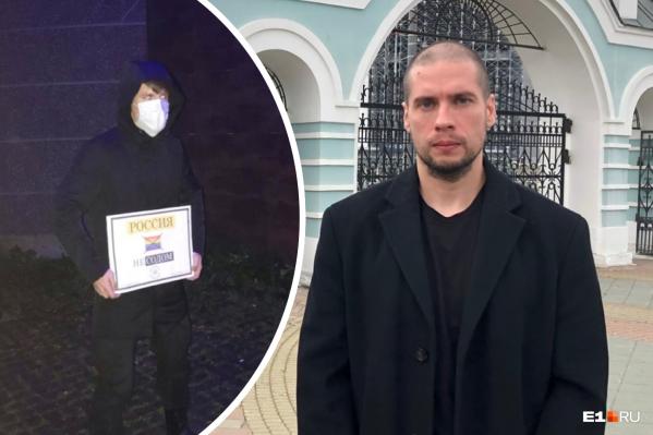 Андрей Кузьминский и его сторонники выступают против пропаганды ЛГБТ