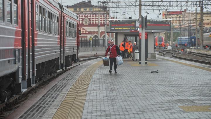 На железнодорожном вокзале в Екатеринбурге сделают высокие платформы