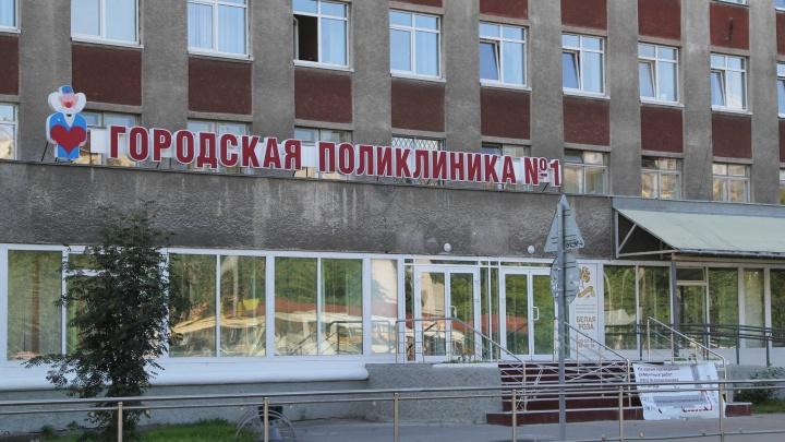В Минздраве Архангельской области ответили, почему не тестируют на COVID-19 пациентов с пневмонией