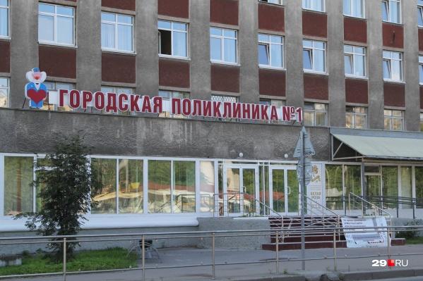 На работу врачей пожаловались пациенты архангельской поликлиники