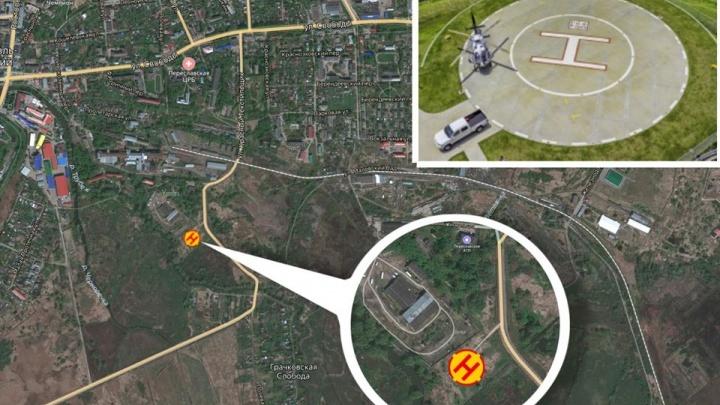 У Переславской ЦРБ построят вертолётную площадку для санавиации