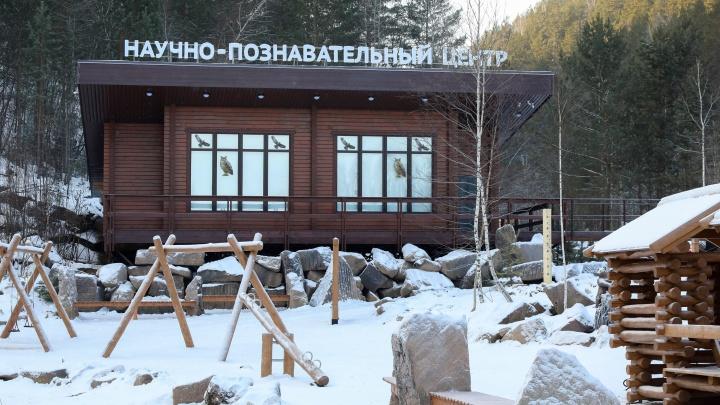 На восточном входе «Столбов» после масштабной реконструкции открыли визит-центр
