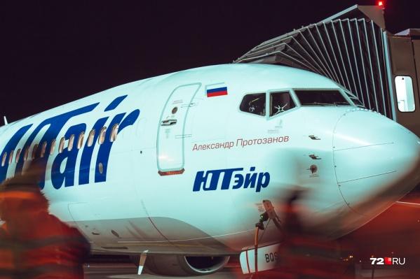 Авиакомпания получила штраф за неправомерный отказ в перевозке пассажиров