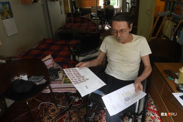 Александр Беляев признался, что ему еще повезло, что инвалидом он стал только в возрасте