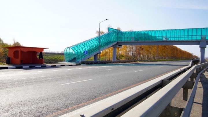 «В планах пересечь республику по хорошим дорогам»: Радий Хабиров открыл после ремонта участок трассы М-5