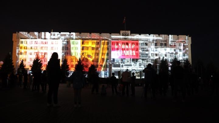 В Самаре на площади Славы состоялось мэппинг-шоу: посмотрите, как это было