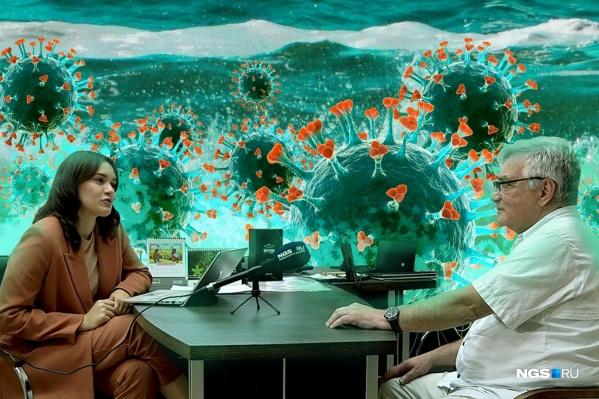 Журналист НГС Алина Каур встретилась с вирусологом— он ответил на все наши вопросы