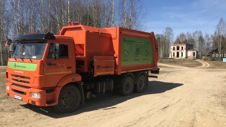 В Устьянском районе решили вопрос с вывозом твердых коммунальных отходов в отдаленных деревнях