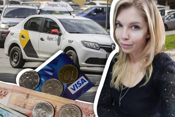 С карты Елены Дорониной списали деньги, которые она не тратила