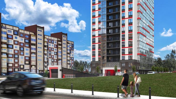 Квартиры большие, а ставка по ипотеке маленькая: застройщик дополнительно снизил цену за каждый квадратный метр
