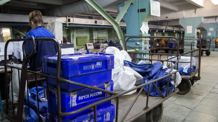 Начальница почты в Пинежском районе получила условный срок за присвоение денег предприятия