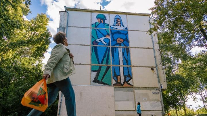 Воин и голубь: какими советскими символами украшали самарские хрущевки